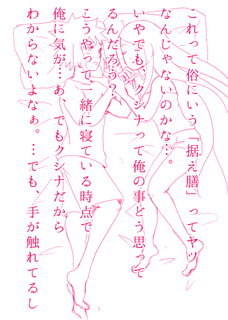201410192.png